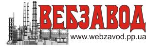 logowebzavod
